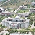 29 शीर्ष भारतीय सरकारी विश्वविद्यालय 5