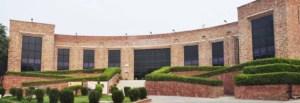 जवाहरलाल नेहरू विश्वविद्यालय 8
