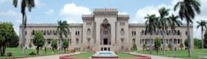 उस्मानिया विश्वविद्यालय 9