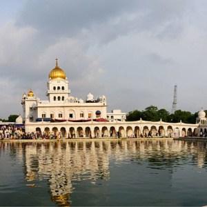 बंगला साहिब, नई दिल्ली