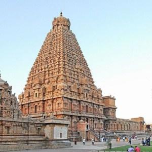 बृहदेश्वर मंदिर तंजावुर, तमिलनाडु