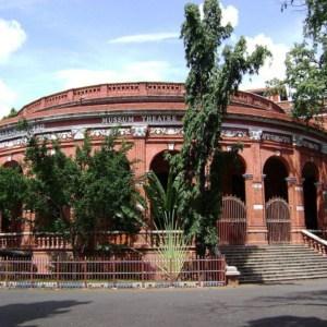 सरकारी संग्रहालय