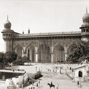 मक्का मस्जिद, हैदराबाद