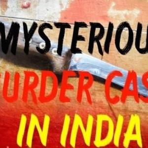 भारतीय रहस्यमयी मर्डर केस
