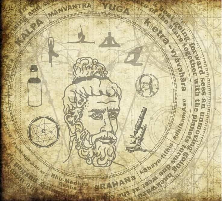 प्राचीन भारतीय वैज्ञानिक एवं गणितज्ञ