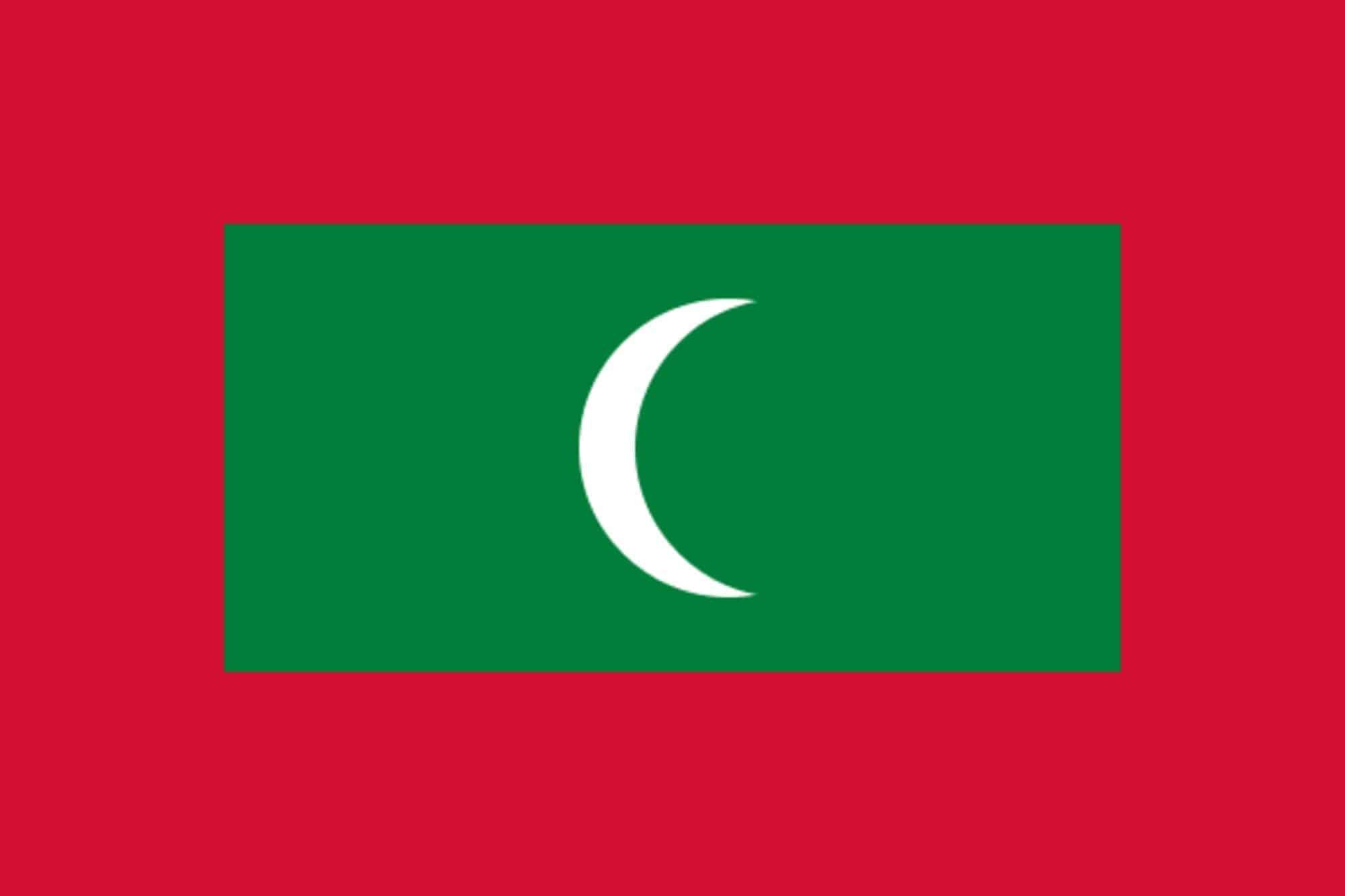 मालदीव Maldives