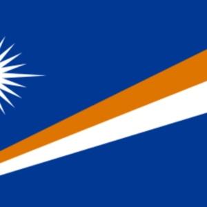 मार्शल द्वीपसमूह Marshall Islands