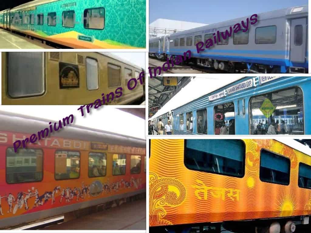 भारतीय रेलवे की सर्वश्रेठ प्रीमियम रेलगाड़ियाँ