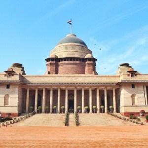 भारत के राष्ट्रपतियों की सूची | List of indian Presidents
