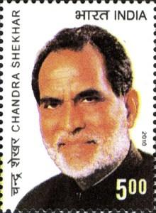 Chandra Shekhar : चन्द्रशेखर
