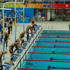 Swimming - स्विमिंग