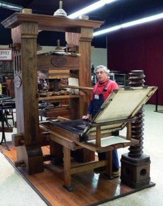 प्रिंटिंग प्रेस Printing press