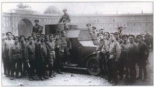 रुसी क्रांति Russian Revolution