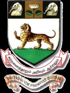 मद्रास विश्वविद्यालय University of Madras