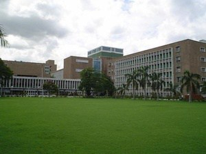 अखिल भारतीय आयुर्विज्ञान संस्थान (एम्स), दिल्ली  All India Institute of Medical Sciences (AIIMS), Delhi