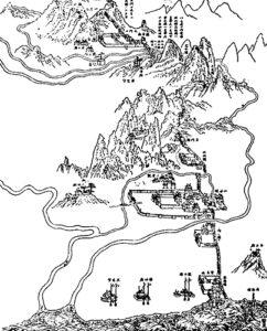 मिंग व किंग युद्ध Transition from Ming to Qing