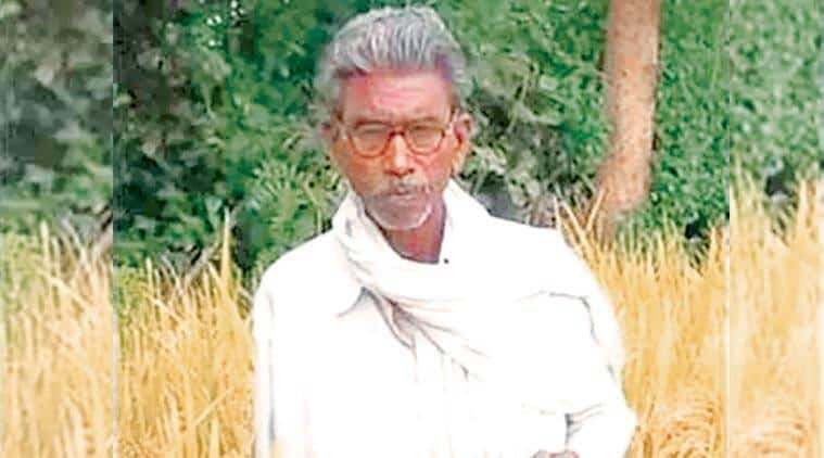 दादाजी रामजी खोबरागड़े Dadaji Ramaji Khobragade