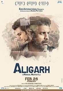 अलीगढ़ Aligarh