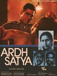 अर्द्ध सत्य Ardh Satya
