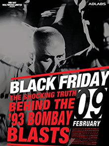 ब्लैक फ्राइडे Black Friday