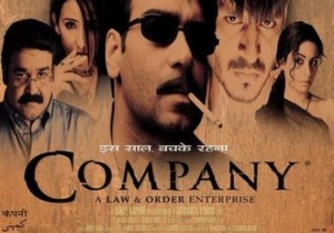 कंपनी (फिल्म) Company