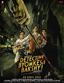 डिटेक्टिव ब्योमकेश बक्शी! Detective Byomkesh Bakshy