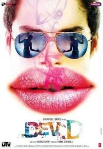 देव-डी (फिल्म) Dev.D