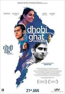 धोबी घाट (फिल्म) Dhobi Ghat (film)