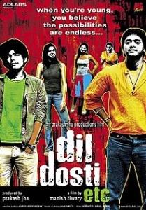 दिल दोस्ती इटीसी (फिल्म) Dil Dosti Etc