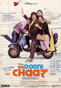 दो दूनी चार (फिल्म) Do Dooni Chaar
