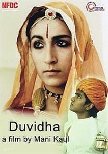 दुविधा (फिल्म) Duvidha