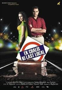 एक चालिस की लास्ट लोकल (फिल्म) Ek Chalis Ki Last Local