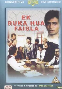 एक रूका हुआ फ़ैसला(फिल्म) Ek Ruka Hua Faisla