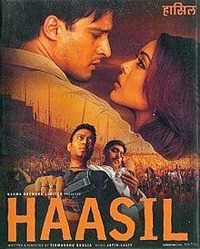 हासिल Haasil