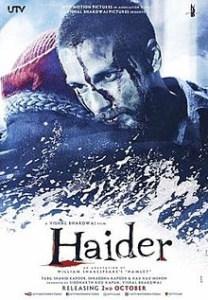 हैदर (फ़िल्म) Haider