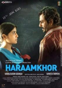 हरामख़ोर(फिल्म) Haraamkhor