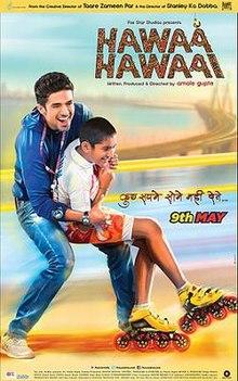 हवा हवाई (फिल्म) Hawaa Hawaai
