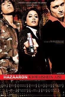 हज़ारों ख़्वाहिशें ऐसी (फ़िल्म) Hazaaron Khwaishein Aisi
