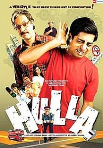 हल्ला (फिल्म) Hulla