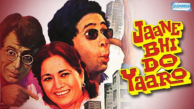 जाने भी दो यारों (फ़िल्म) Jaane Bhi Do Yaaro