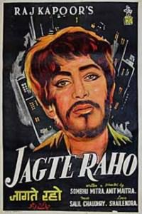 जागते रहो (फ़िल्म) Jagte Raho