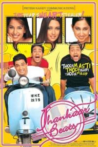 झंकार बीट्स (फ़िल्म) Jhankaar Beats