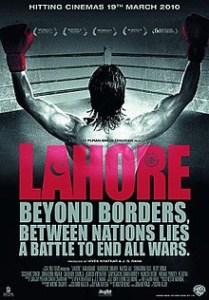 लाहौर (फ़िल्म) Lahore