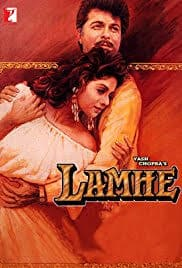 लम्हे (फिल्म) Lamhe