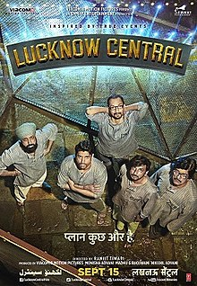 लखनऊ सेंट्रल (फिल्म) Lucknow Central