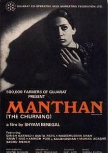 मंथन (फ़िल्म) Manthan