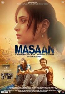 मसान (फिल्म) Masaan