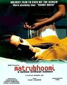 मातृभूमि (फ़िल्म) Matrubhoomi