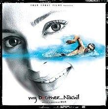 माई ब्रदर… निखिल (फिल्म) My Brother…Nikhil