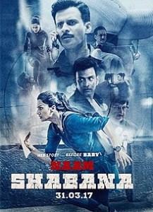नाम शबाना  (फिल्म) Naam Shabana